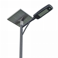 3years warranty IP65 semi-integrated solar led street light street lamp 60W 1