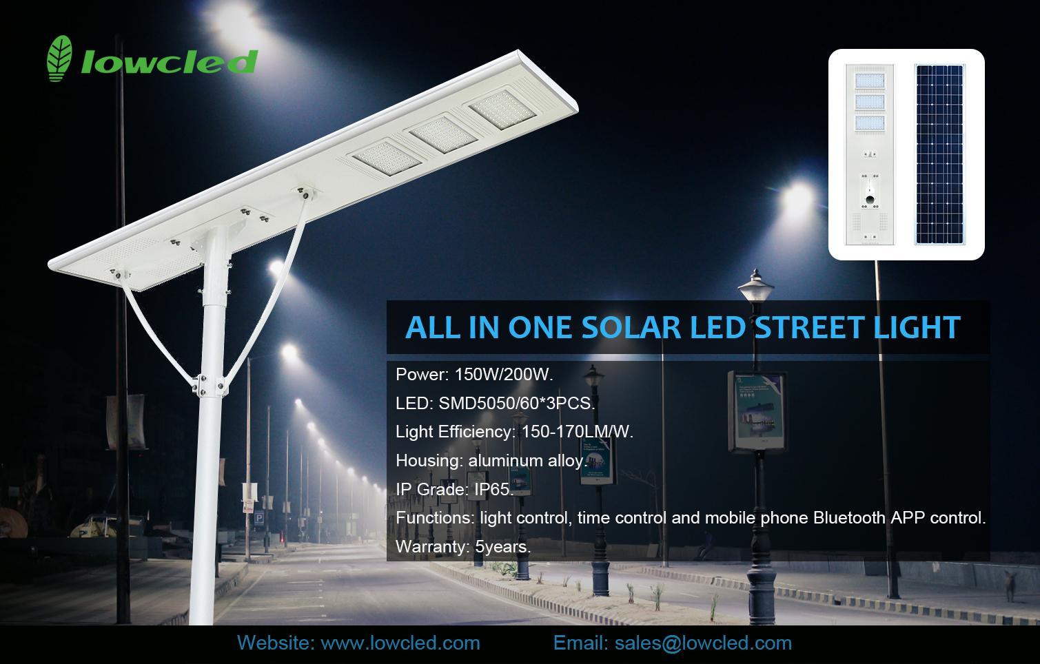IP65 200Watt 200W all in one integrated LED solar street light lighting lamp