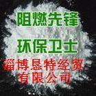 瑪瑙級氫氧化鋁 1