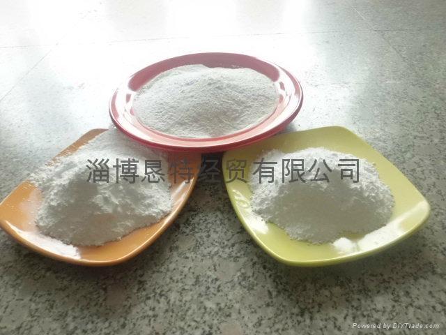氢氧化铝填料阻燃剂 1