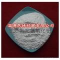 超细氢氧化铝微粉 3