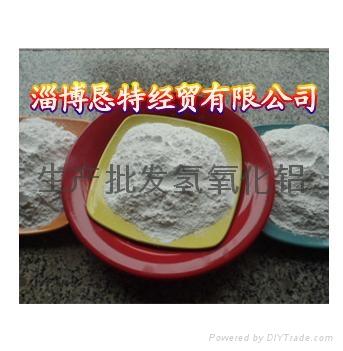 超细氢氧化铝微粉 4