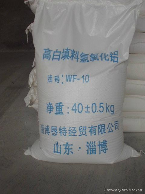 牙膏級氫氧化鋁  1