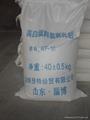 牙膏級氫氧化鋁