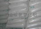 拜耳法氫氧化鋁