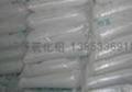 拜耳法氫氧化鋁 3