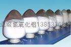 拜耳法氢氧化铝 4