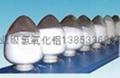 拜耳法氫氧化鋁 4
