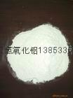 拜耳法氢氧化铝 5