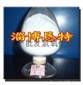高白氫氧化鋁阻燃劑