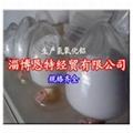 高白氢氧化铝阻燃剂 2