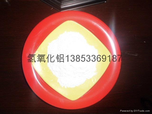 高白氢氧化铝阻燃剂 3