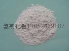 高白氢氧化铝阻燃剂 5