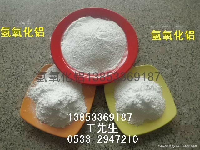 氢氧化铝阻燃剂 1