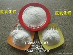 氫氧化鋁阻燃劑
