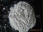 氢氧化铝阻燃剂 4