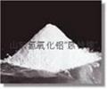 325目氫氧化鋁阻燃劑 5