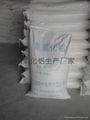 氫氧化鋁干粉