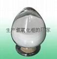 氫氧化鋁干粉 2