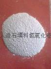 高白填料氫氧化鋁 2