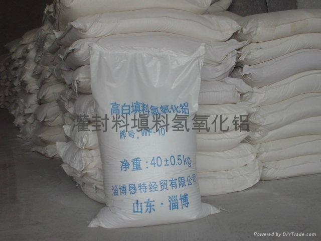 高白填料氫氧化鋁 5