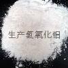 氢氧化铝填料阻燃剂 4
