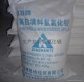 超细氢氧化铝微粉 5