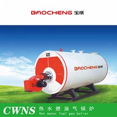供应天津小型常压热水锅炉