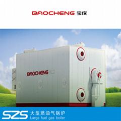 供应供应电站锅炉价格大型燃气热水锅炉