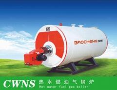 大型燃气锅炉供应 供暖热水锅炉