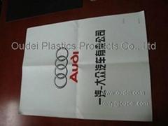 Disposable Floor Mat Crepe Paper