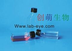 上海創萌生物 玻璃細胞培養瓶Glass cell cultu