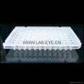 创萌LAB-EYE 7500f