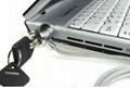 笔记本电脑锁