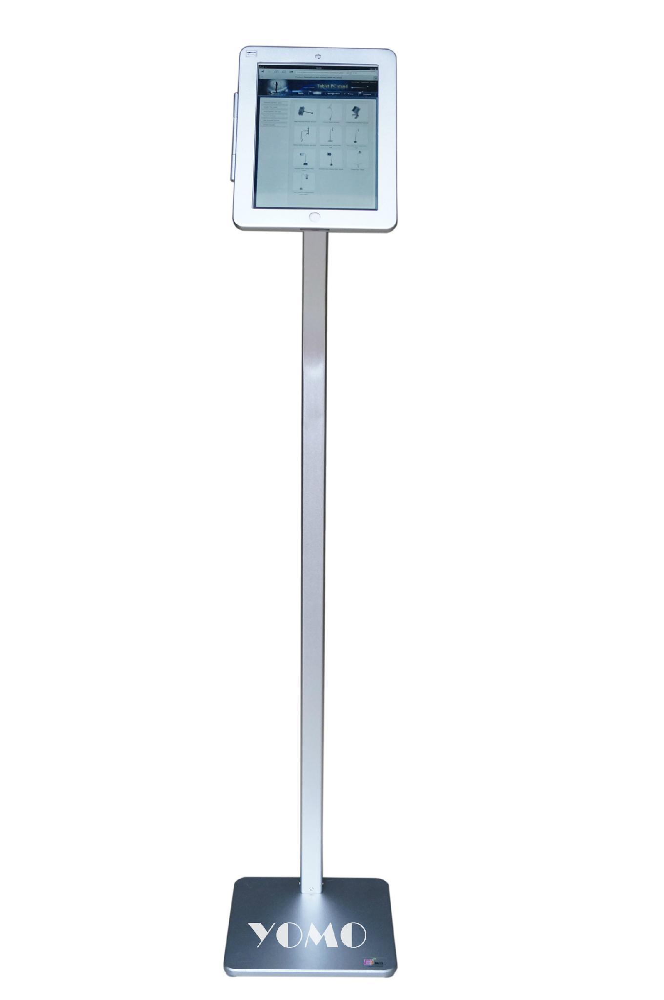 ipad平板落地支架 懒人平板电脑支架 铝合金防盗支架 1