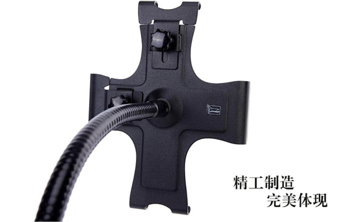 Four side clip bracket(only for iPad) 1