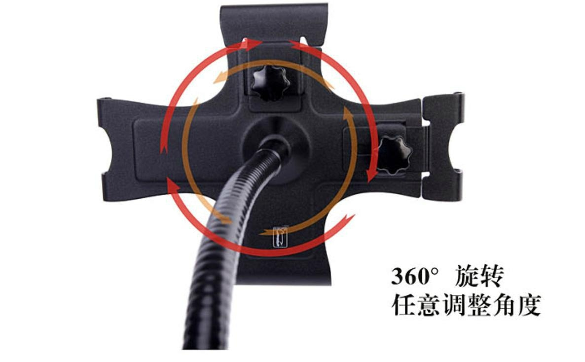 Four side clip bracket(only for iPad) 4