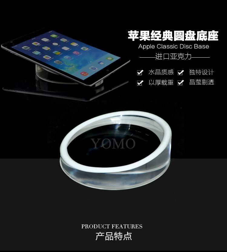 圓形實心平板展示架托盤 蘋果體驗店ipad體驗展示架托 7
