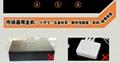 新款多路防盜報警器 一托八手機品牌手機防盜展示器 多路報警器 6