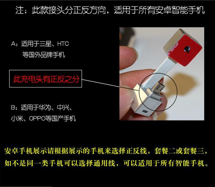 多路安卓手機充電展示器