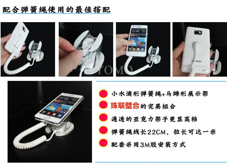 手機展示架 馬蹄展示桌面支架 防盜支架 透明報警防盜架 6