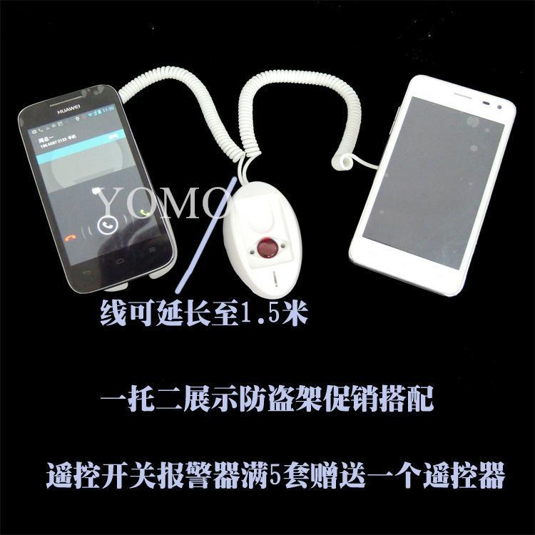 雙頭手機報警器 手機展示防盜器 蘋果三星手機防盜器 1