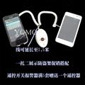 Dual Input Display Alarm Holder for Smart Phone or Tablet