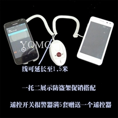 双头手机报警器 手机展示防盗器 苹果三星手机防盗器