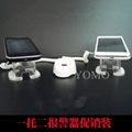 雙頭手機報警器 手機展示防盜器 蘋果三星手機防盜器 6