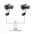 數碼相機防盜器 單反相機防盜器 可充電相機防盜器 5