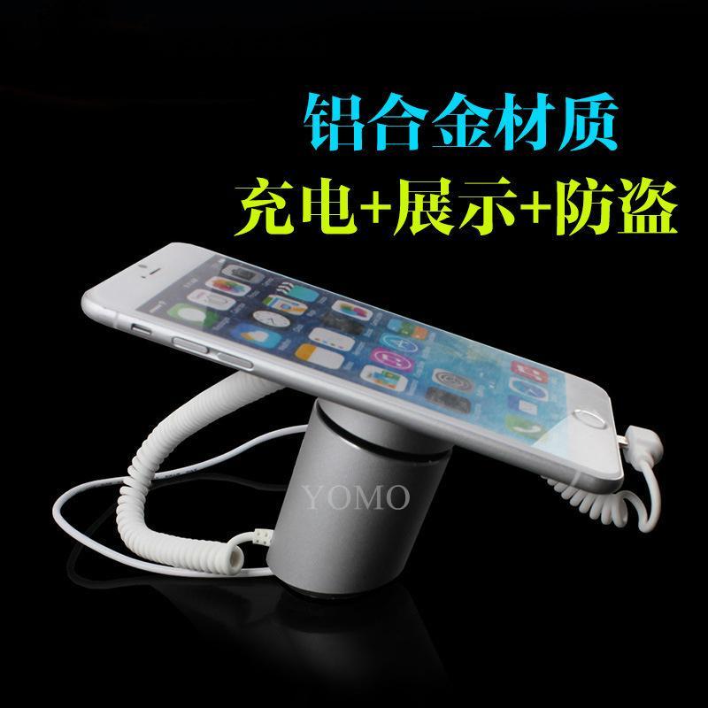 蘋果智能手機防盜報警器IPAD平板電腦展示架手機防盜展示器 13
