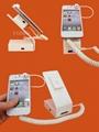 安卓手机防盗器