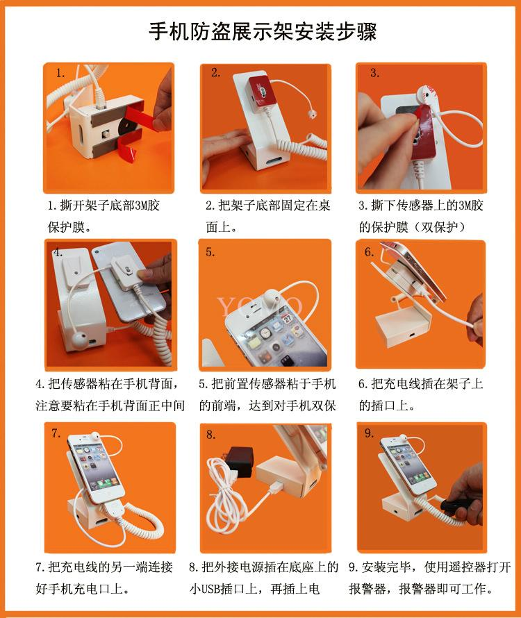 Mobile phone security display holder
