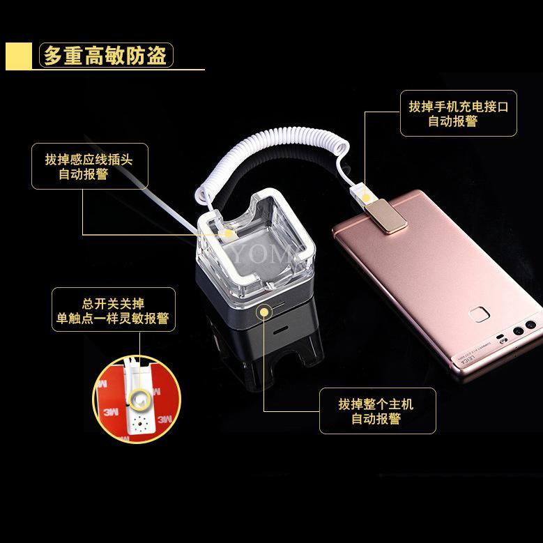 高瑞展示華為手機防盜報警器防盜展示架充電水晶報警支架 17